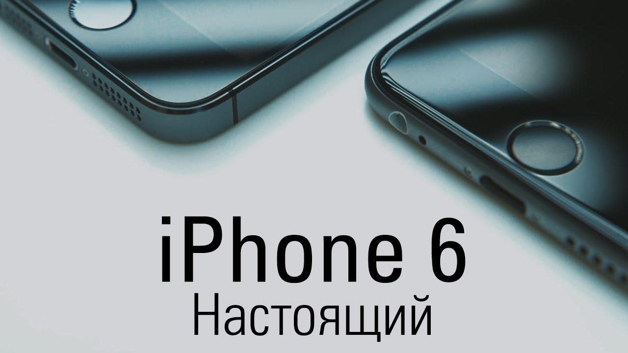 iPhone6 ?