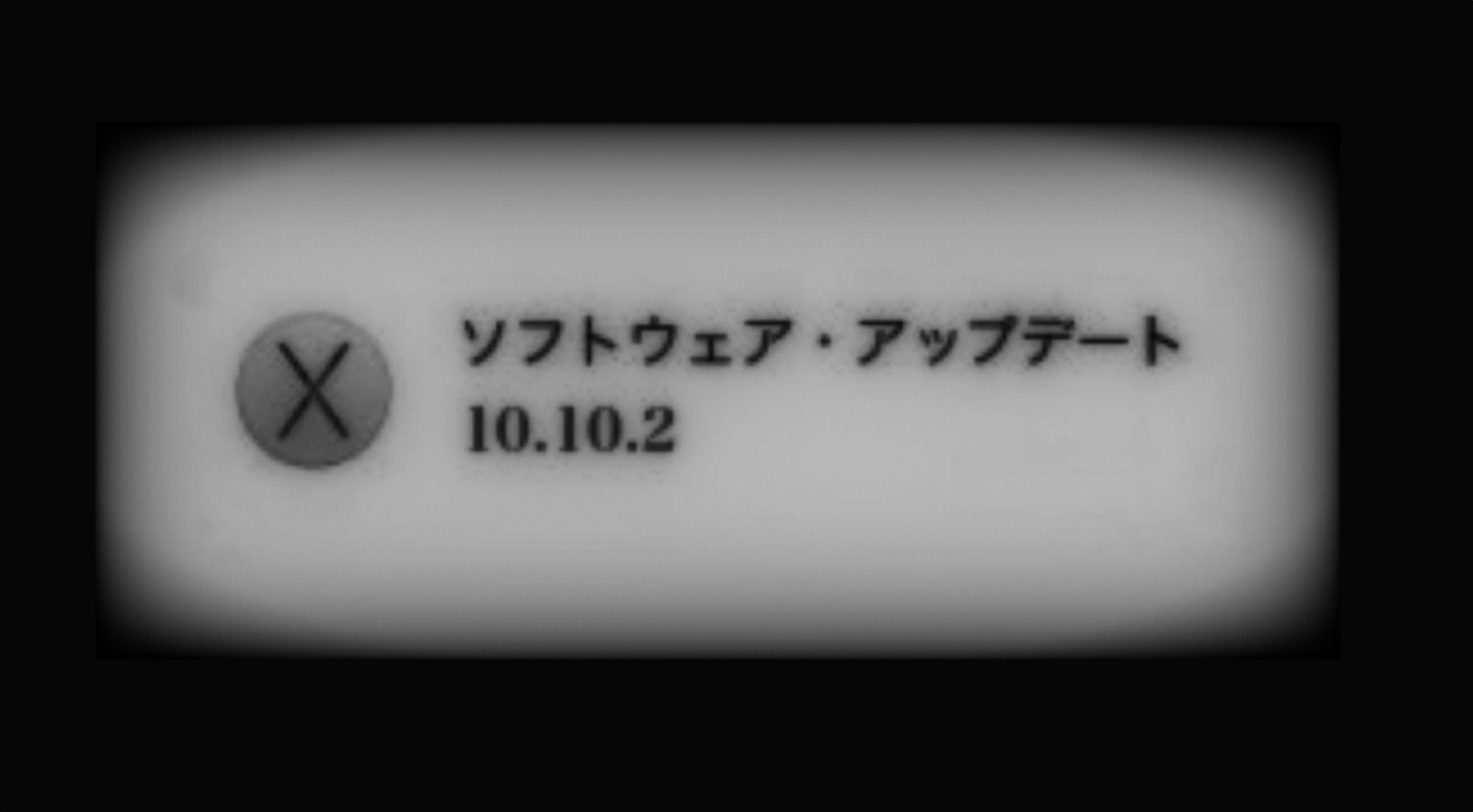 【OS X Yosemite アップデート】OS X 10.10.2