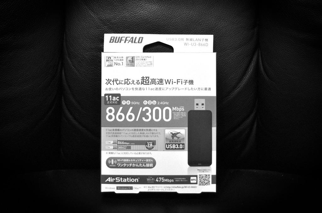 BUFFALO WI-U3-866D