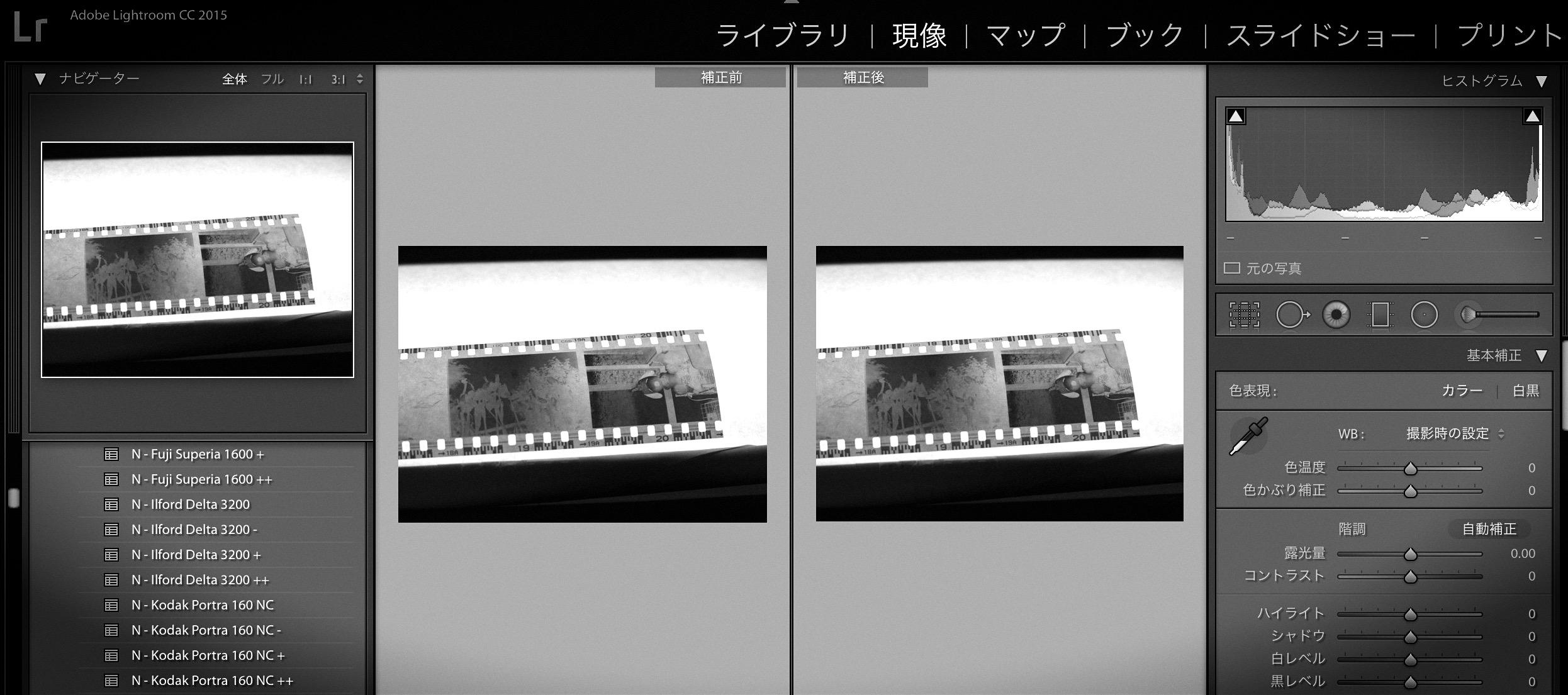 【 永久保存版 】 おすすめRAW現像ソフト