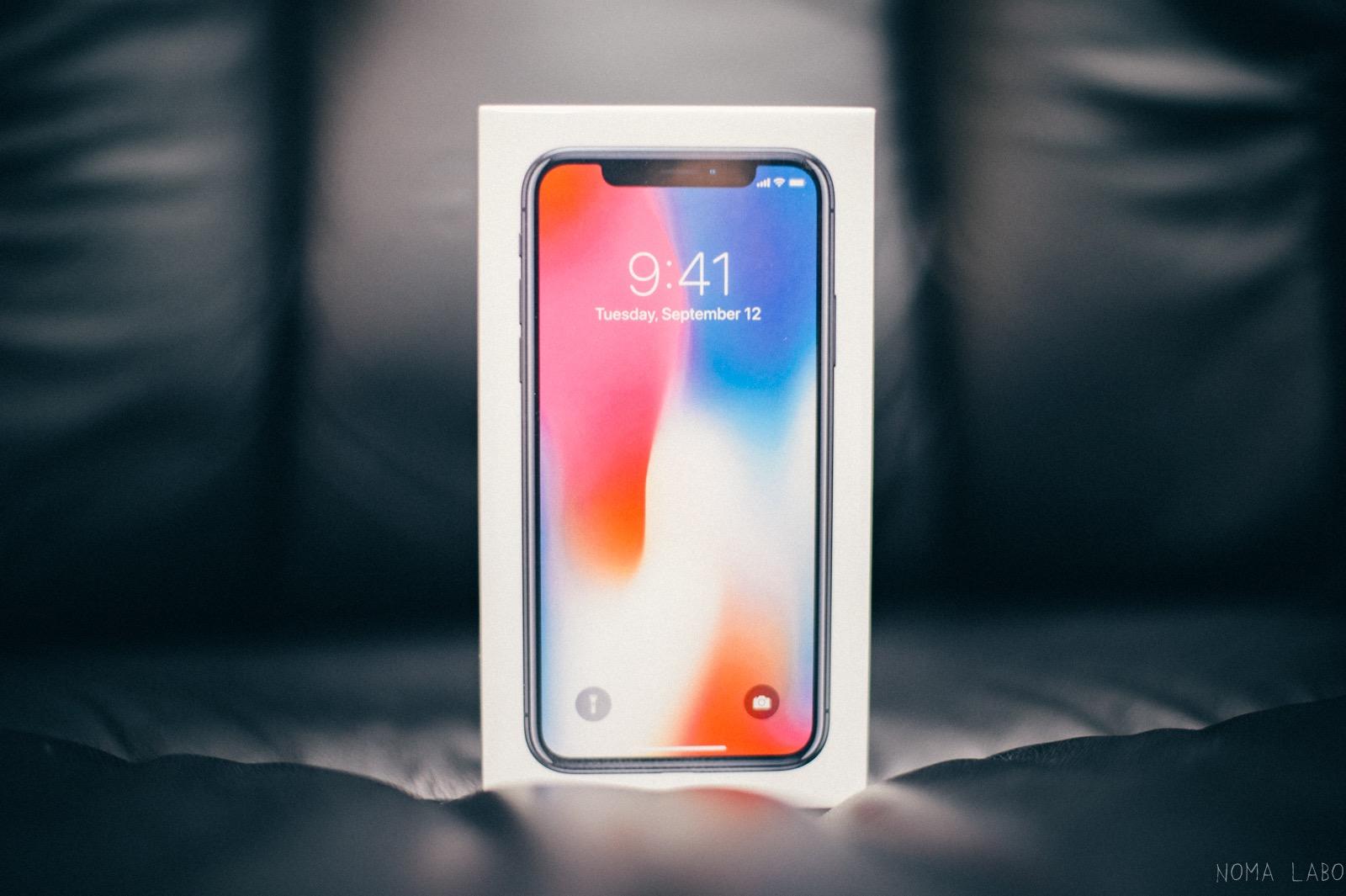 【 iPhone X 】最新iPhone購入。レビューと約2ヶ月使ってみた感想。話題のFaceIDなど使い勝手はいかに