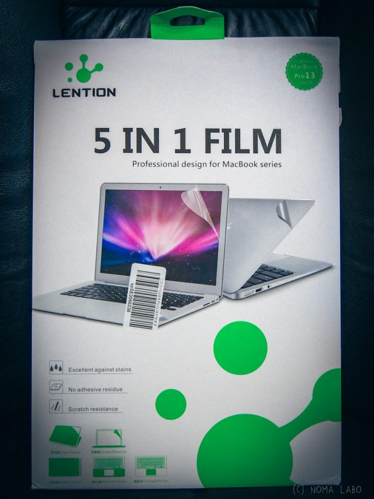 LENTION MacBook Pro late 2016
