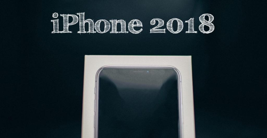 iPhoneX 2018