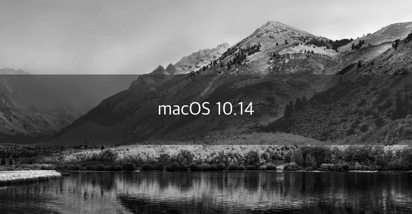 【 macOS 10.14 】2018年の macOS はどう変化する?