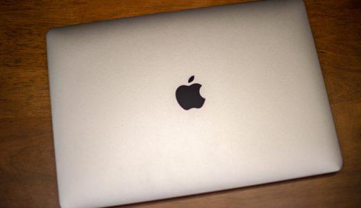 今年 発売予定の MacBook Pro late 2018 。6 Core processor搭載の「Coffee Lake」も、32GB RAMは見送られる可能性が