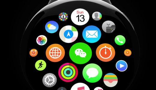 丸型のApple Watch。iPhoneX ならぬ、Apple Watch X