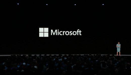 Mac App Storeで「Office」が購入可能に