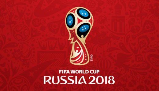 FIFA WORLD CUP RUSSIA 2018 が開幕。思う存分 ITを活用してみましょう