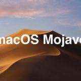 macOS 14 モハべ 新機能