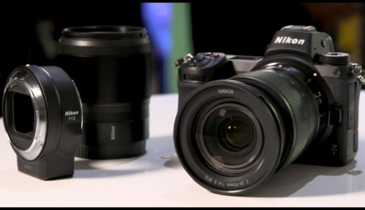 Nikon Z 7 、店舗先行展示を9月14日から実施。