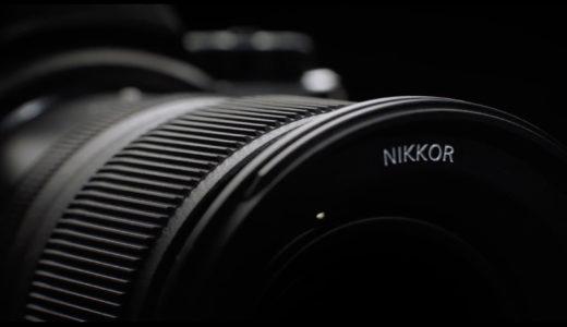 NIKKOR Z。Zマウント。Nikonのフルサイズミラーレス専用のレンズに関して