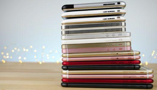 iOS 12で古いiPhoneも速くなるけど、Betaの予想動画が参考になる。