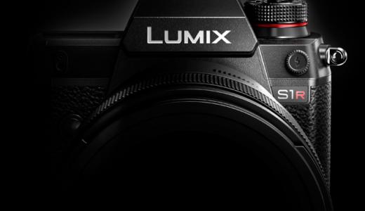 LUMIX S1・S1R…!! Nikon Z 7・Z 6や、Canon EOS R、Sony α7の新たな刺客