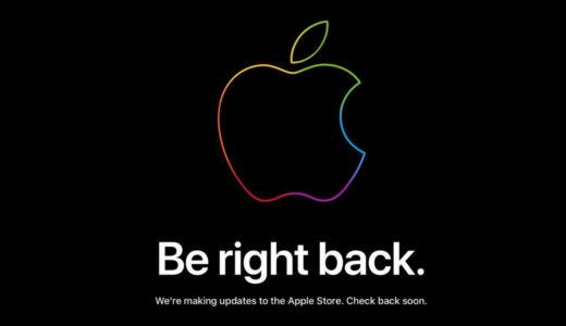 発表前ガチリーク!! Apple Watch Series 4 のサイズとカラーがリーク!!