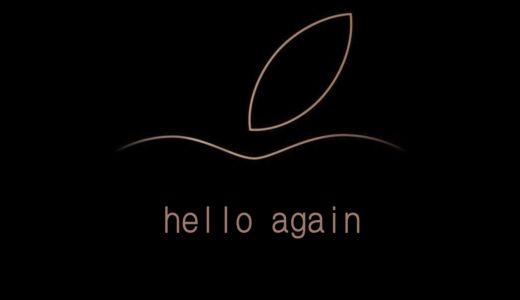 Apple 10月のスペシャルイベント