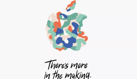 Appleの10月のイベントは10月30日23時に決定。