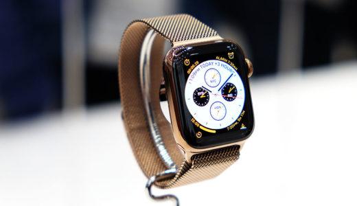 Apple Watch Series 4 予約
