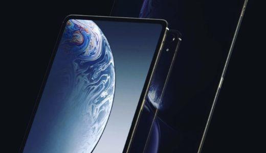 新型iPad Proは、ホームボタンレスのノッチなしFaceIDモデルで確定。