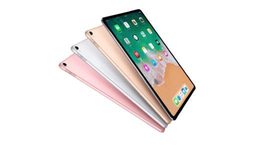 2018年モデルの新型 iPad Pro。詳しいスペックが出てきた。新型のApple Pencilも同時発売されるとも
