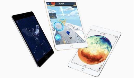 iPad mini5や、10インチiPadの発売はもうすぐ