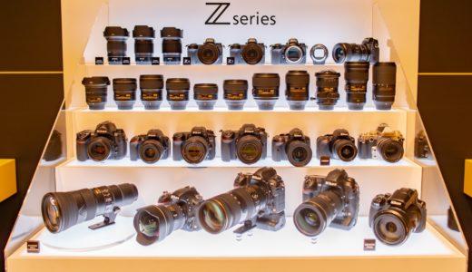 Nikon Z6・Z7 や、Canon EOS R発売でフルサイズミラーレス市場は変わったのか