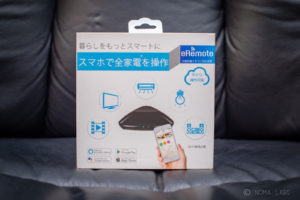 LinkJapan eRemote レビュー
