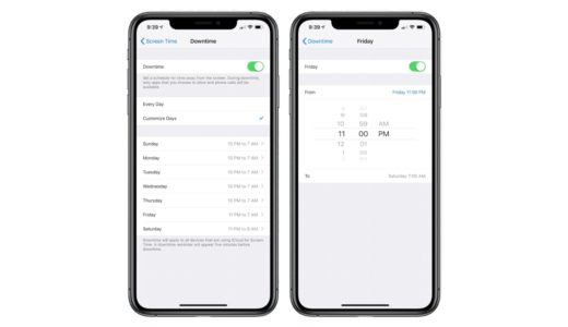 iOS 12.2 でスクリーンタイムが曜日指定可能に