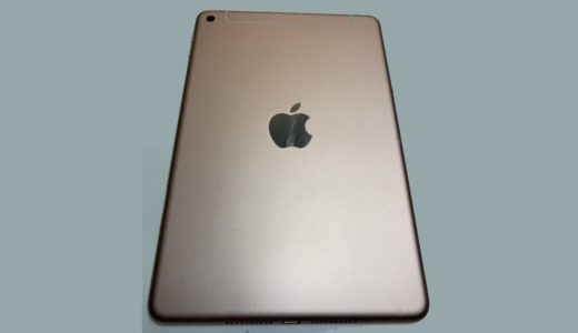 2019年春に発売されるとされる、iPad mini 5の新しい画像がリーク