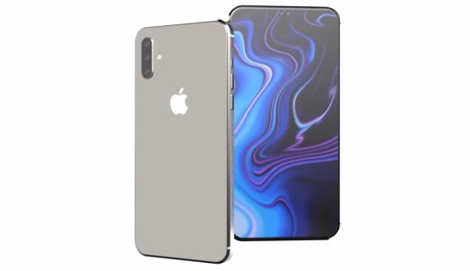 2019年にAppleがリリースしそうな製品。iPhoneⅪ ( iPhone11 )etc...