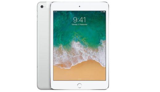 iPad mini 5 は3月22日発売。iPad mini 4とほぼ同じ。