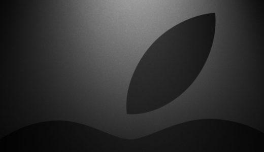 Apple 2019年 3月25日スペシャルイベント 概要