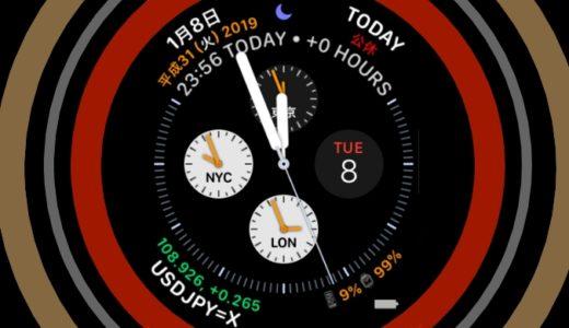 Apple Watch Series 4 Best ウォッチフェイス