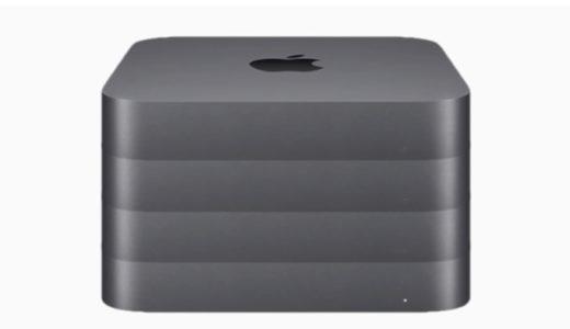 WWDC 2019で、新型「 Mac Pro 」発表。