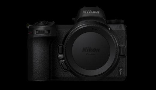 Nikonの新型ミラーレスと新型一眼レフ