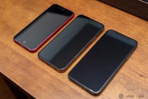 iPhone11 Pro iPhoneX iPhone8