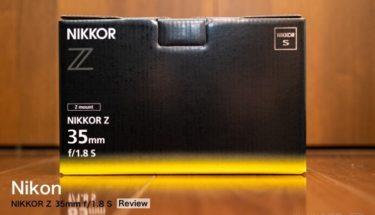 Z7と、これも買ってみた。NIKKOR Z 35mm f/1.8 S Review