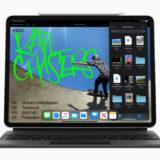 iPad Pro 第4世代