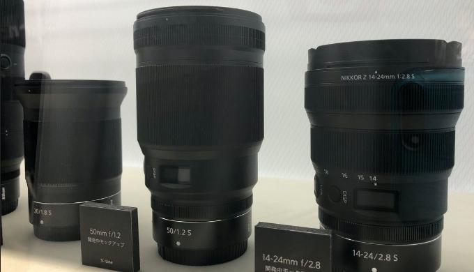 Z 50mm 1.2