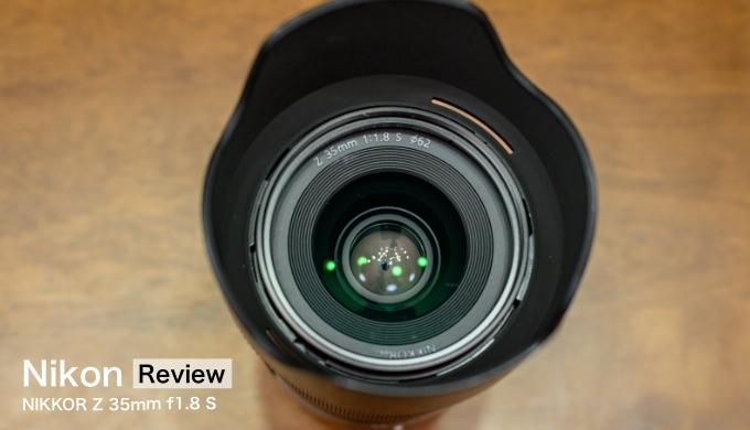 Nikon Z 35mm レビュー