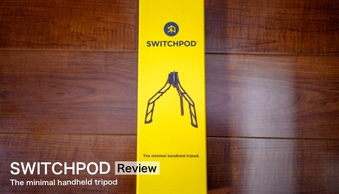 SWOTCHPOD レビュー